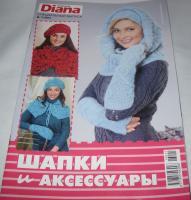 Диана - 11/2013г